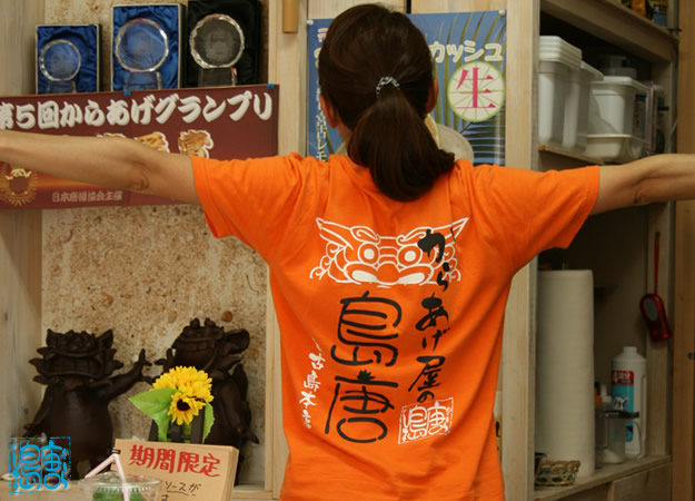 miyakojima_shimakara_karaage_photo21