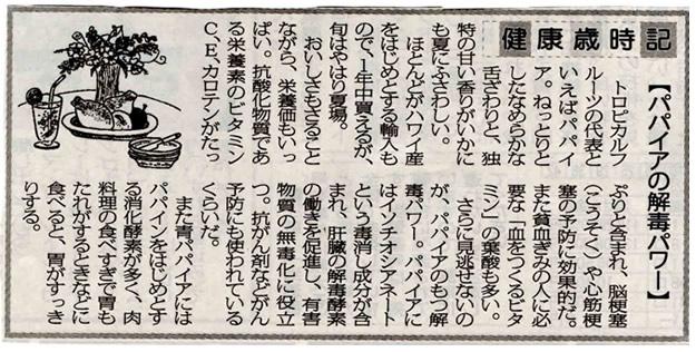 shop_news00010