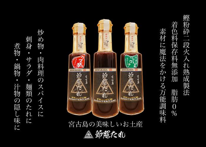宮古島の美味しいお土産、通販サイトへリンク